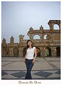 Macau ~:Ruinas De Rome ~