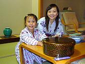 Hokkaido ~:Ling & I ~