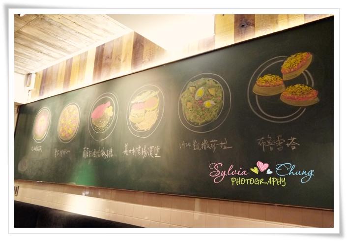 好東西餐廳 Good Stuff Restaurant Cafe: