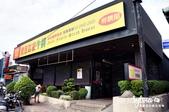 貴族世家牛排鮮饌館(新莊體育館店):貴族牛排0000.JPG