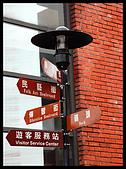 宜蘭國立傳統藝術中心:Direction.jpg