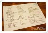Let's Eat 吃義燉飯:12.JPG