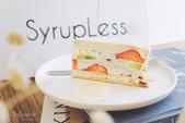 稍甜Syrupless人氣千層蛋糕專賣店:稍甜Syrupless113.jpg
