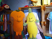 Hk Ocean Park ~:The carrot and the banana ~