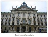 Munchen ~:Justizpalast Munchen ~