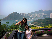 Hk Ocean Park ~:The View ~