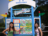 Hk Ocean Park ~:Directoy Map ~