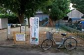 名古屋 飛驒高山 立山黑部 合掌村 馬籠妻籠:nagoya017
