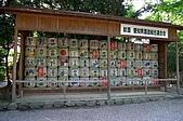 名古屋 飛驒高山 立山黑部 合掌村 馬籠妻籠:nagoya001