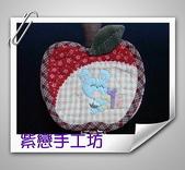 拼布-小物:蘋果置物盒.jpg