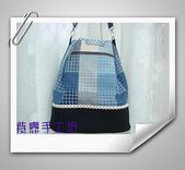 拼布-大包小包:水桶包藍2.jpg