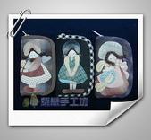 拼布-小物:三姐妹手機袋1