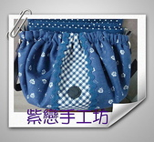 拼布-大包小包:荷莉斜背包小6.jpg