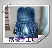 拼布-大包小包:荷莉斜背包小2.jpg