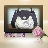 拼布-大包小包:紫戀包.4jpg.jpg