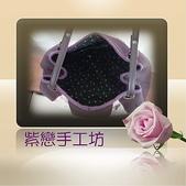 拼布-大包小包:紫戀包.2jpg