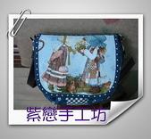 拼布-大包小包:荷莉斜背包小1.jpg