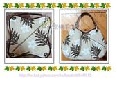 拼布-大包小包:咖啡夏威夷空氣包.jpg