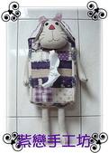 拼布-小物:兔子面紙盒1.jpg