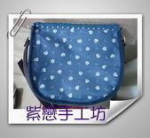 拼布-大包小包:荷莉斜背包小5.jpg