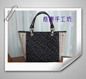 拼布-大包小包:蘇姑娘2用包6.jpg