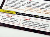 [開箱] 名謎偵探 Mei-mei-tantei:IMG_2399_lg.JPG