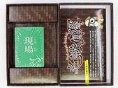 [開箱] 名謎偵探 Mei-mei-tantei:IMG_2386_lg.JPG