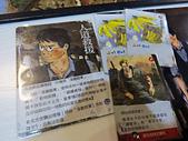 [開箱] 台北大空襲 Raid on Taihoku:IMG_2600_lg.JPG