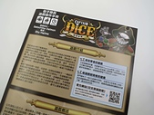 [開箱] 骰戰奪寶 Captain Dice:IMG_7413.JPG