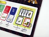 [開箱] 名謎偵探 Mei-mei-tantei:IMG_2392_lg.jpg