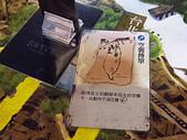 [開箱] 台北大空襲 Raid on Taihoku:IMG_2612_lg.JPG