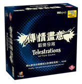 [開箱] 傳情畫意:歡樂今宵 Telestrations After Dark:Telestrations-After-Dark_CN_580x800px.jpg