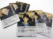 [開箱] 台北大空襲 Raid on Taihoku:IMG_2524_lg.JPG