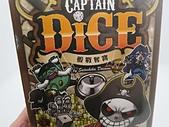[開箱] 骰戰奪寶 Captain Dice:IMG_7399.JPG