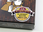 [開箱] 名謎偵探 Mei-mei-tantei:IMG_2375_lg.jpg