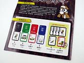 [開箱] 名謎偵探 Mei-mei-tantei:IMG_2391_lg.jpg