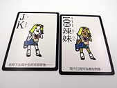 [開箱] 名謎偵探 Mei-mei-tantei:IMG_2404_lg.JPG