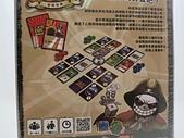 [開箱] 骰戰奪寶 Captain Dice:IMG_7401.JPG