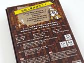 [開箱] 名謎偵探 Mei-mei-tantei:IMG_2384_lg.JPG