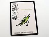 [開箱] 名謎偵探 Mei-mei-tantei:IMG_2412_lg.JPG