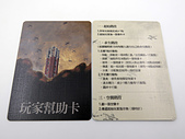 [開箱] 台北大空襲 Raid on Taihoku:IMG_2527_lg.JPG