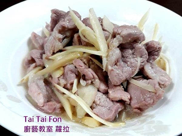 發酵肉的製作:8.jpg
