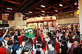 民國99年白花油國際參與國際素食有機展:99年白花油國際參與國際素食有機展-021.jpg