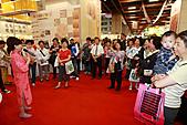 民國99年白花油國際參與國際素食有機展:99年白花油國際參與國際素食有機展-022.jpg