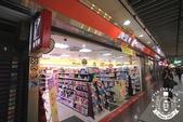 屈臣氏|康是美門市展售:2014.04白花油康是美新通運門市拍攝04.jpg