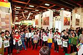 民國99年白花油國際參與國際素食有機展:99年白花油國際參與國際素食有機展-024.jpg