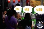 林依晨|2014佛事用品展|白花油:17林依晨|2014佛事用品展|白花油.jpg