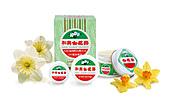 日本人來台灣│白花油:和興白花膏合圖.jpg