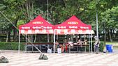 民國99年白花油國際參與大安森林公園健走第一輯:99年白花油國際參與大安森林公園健走第一輯-008.jpg