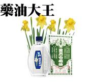 台灣藥油傳奇:004草本配方|藥油大王|台灣藥油.jpg